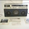 Sony boombox question - last post by ahardb0dy