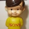 Sony stickers - last post by Boomboy